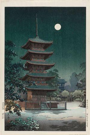 風光礼讃: Kinryûzan Temple at Asakusa (Asakusa Kinryûzan) - ボストン美術館