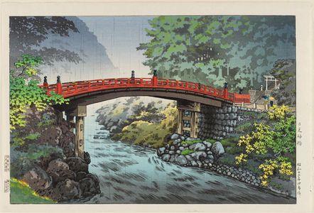 風光礼讃: Sacred Bridge at Nikkô (Nikkô Shinbashi) - ボストン美術館