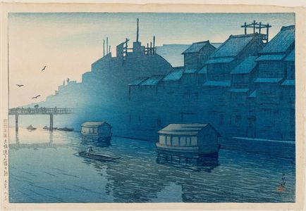 川瀬巴水: Morning at Dôtonbori, Osaka (Ôsaka Dôtonbori no asa), from the series Souvenirs of Travel II (Tabi miyage dai nishû) - ボストン美術館