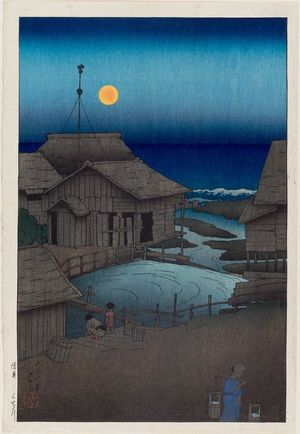 川瀬巴水: The Mishima River in Mutsu Province (Mutsu Mishimagawa), from the series Souvenirs of Travel I (Tabi miyage dai isshû) - ボストン美術館