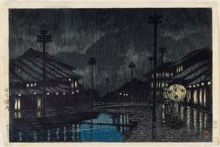 川瀬巴水: Kinosaki, Tajima, from the series Souvenirs of Travel III (Tabi miyage dai sanshû) - ボストン美術館