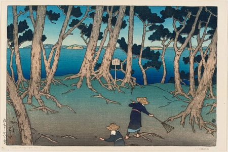 Kawase Hasui: Matsushima Seen from Katsura Island (Katsurashima Matsushima), from the series Souvenirs of Travel I (Tabi miyage dai isshû) - Museum of Fine Arts