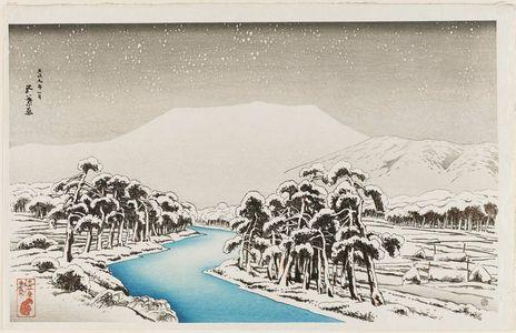 Hashiguchi Goyo: Ibukiyama Seen from Tarui - Museum of Fine Arts