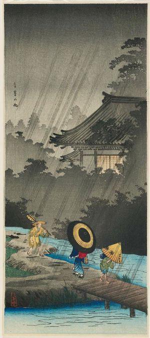 Takahashi Hiroaki: Rain at Terajima (Terajima no ame) - Museum of Fine Arts