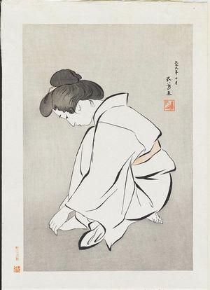 橋口五葉: Woman Cutting Her Toenails - ボストン美術館