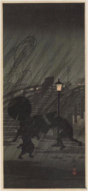 Takahashi Hiroaki: Sudden Rain (Shuu) - Museum of Fine Arts