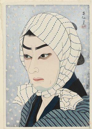 Natori Shunsen: Actor Ichimura Uzaemon as Naozamurai - Museum of Fine Arts