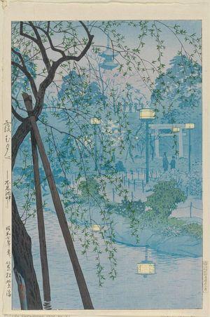 笠松紫浪: Hazy Evening on the Shore of Shinobazu Pond (Kasumu yûbe–Shinopbazu ikehata) - ボストン美術館