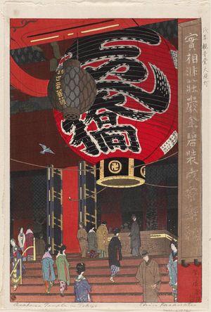 Kasamatsu Shiro: The Great Lantern of the Kannon Temple, Asakusa (Asakusa Kannon-dô Ô-chôchin) - Museum of Fine Arts