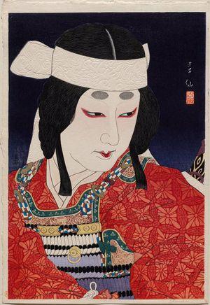 名取春仙: Actor Nakamura Shikaku as Shizuka no Mae - ボストン美術館