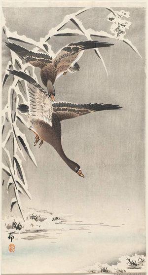 小原古邨: Two wild geese flying - ボストン美術館