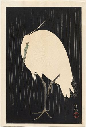 Ohara Koson: White heron standing in the rain - Museum of Fine Arts