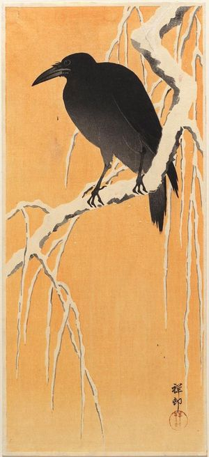 Ohara Koson: Crow on Snowy Branch at Dawn - Museum of Fine Arts