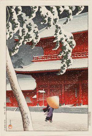 川瀬巴水: Zôjô-ji Temple in Shiba (Shiba Zôjôji), from the series Twenty Views of Tokyo (Tôkyô nijûkei) - ボストン美術館
