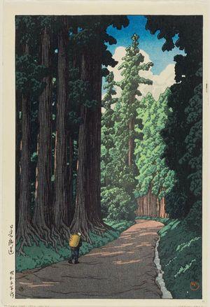 川瀬巴水: The Road to Nikkô (Nikkô gaidô) - ボストン美術館