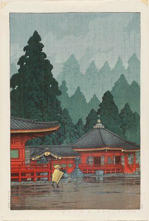 川瀬巴水: Futatsu Hall at Nikkô (Nikkô Futatsu-dô) - ボストン美術館