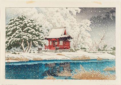 川瀬巴水: The Inokashira Benten Shrine in Snow (Shatô no yuki) - ボストン美術館