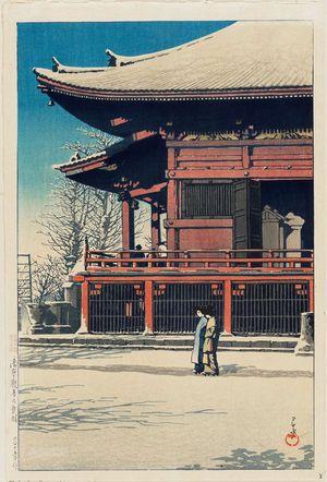 川瀬巴水: Sunshine after Snow at the Kannon Temple, Asakusa (Asakusa Kannon no yukibare), from the series Twenty Views of Tokyo (Tôkyô nijûkei) - ボストン美術館