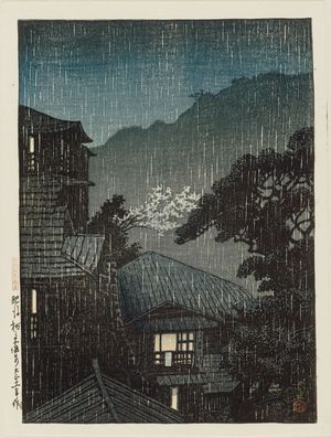 川瀬巴水: Tochinoki Hot Springs in Higo Province (Higo Tochinoki onsen), from the series Selected Views of Japan (Nihon fûkei senshû) - ボストン美術館