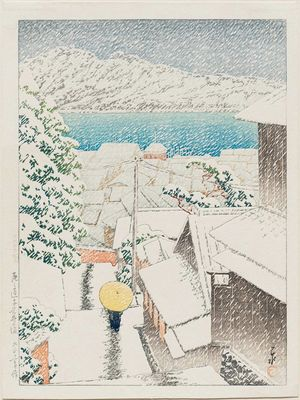 Kawase Hasui: Slope of Senkô-ji Temple in Onomichi (Onomichi Senkô-ji no saka), from the series Selected Views of Japan (Nihon fûkei senshû) - Museum of Fine Arts