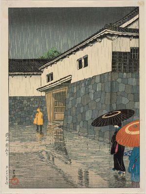 Kawase Hasui: Uchiyamashita, Okayama, from the series Selected Views of Japan (Nihon fûkei senshû) - Museum of Fine Arts