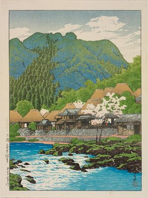 川瀬巴水: Anraku Hot Springs, Ôsumi (Ôsumi Anraku onsen), from the series Selected Views of Japan (Nihon fûkei senshû) - ボストン美術館