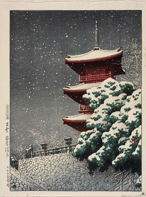 川瀬巴水: Yasugi Kiyomizu Temple, Izumo Province (Izumo, Yasugi Kiyomizu), from the series Selected Views of Japan (Nihon fûkei senshû) - ボストン美術館