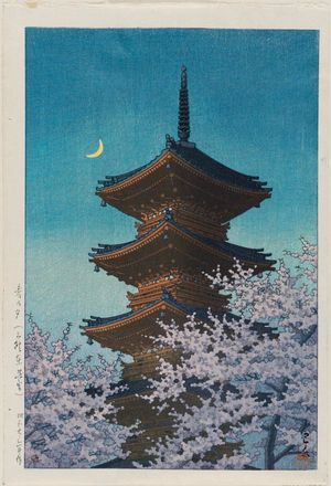 Kawase Hasui: Spring Evening at the Tôshôgû Shrine in Ueno (Haru no yû [Ueno Tôshôgû]) - Museum of Fine Arts