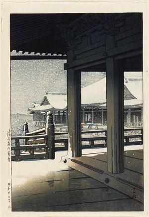 川瀬巴水: Evening Snow at Kiyomizu Temple (Kiyomizu-dera no bosetsu) - ボストン美術館