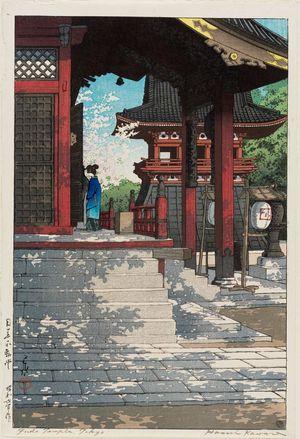 川瀬巴水: Fudô Temple in Meguro, Tokyo (Meguro Fudô-dô) - ボストン美術館
