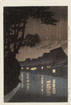 Kawase Hasui: Rain at Maekawa in Sagami Province (Sôshû Maekawa no ame), from the series Selected Views of the Tôkaidô Road (Tôkaidô fûkei senshû) - Museum of Fine Arts