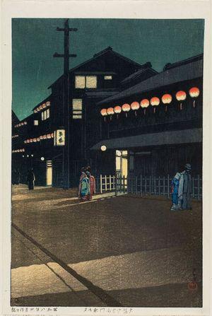 Kawase Hasui: Evening at Sôemon-chô in Osaka (Ôsaka Sôemon-chô no yû), from the series Collected Views of Japan II, Kansai Edition (Nihon fûkei shû II Kansai hen) - Museum of Fine Arts