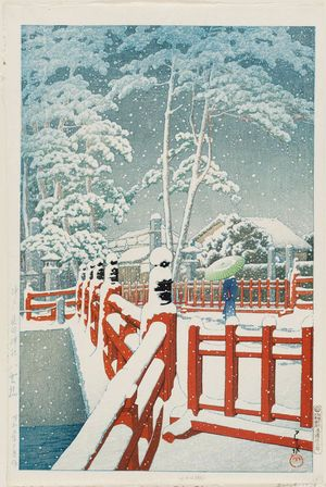 川瀬巴水: Yakumo Bridge at Nagata Shrine in Kôbe (Kôbe Nagata jinja Yakumobashi), from the series Collected Views of Japan II, Kansai Edition (Nihon fûkei shû II Kansai hen) - ボストン美術館