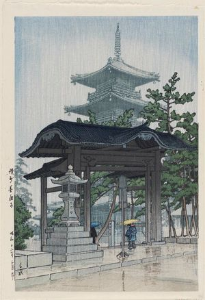 川瀬巴水: Zentsû-ji Temple in Sanuki Province (Sanshû Zentsû-ji), from the series Collected Views of Japan II, Kansai Edition (Nihon fûkei shû II Kansai hen) - ボストン美術館
