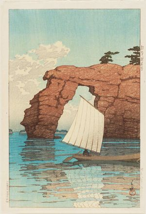 川瀬巴水: Zaimoku Island at Matsushima (Matsushima Zaimokujima), from the series Collected Views of Japan, Eastern Japan Edition (Nihon fûkei shû higashi Nihon hen) - ボストン美術館