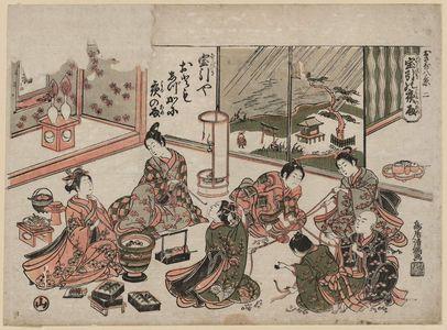 鳥居清満: Night Rain and Drawing Lots (Hôbiki no yoru no ame), No. 2 from the series Eight Views of Children (Osana hakkei) - ボストン美術館