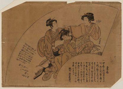 磯田湖龍齋: Eastern Fans (Azuma ôgi): Three Kinds of Drunks - ボストン美術館