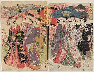Kikugawa Eizan: Cherry Blossoms in the Eastern Capital: A Visit to the Daishi Temple in Ueno (Tôto no hana Ueno Daishi môde) - Museum of Fine Arts