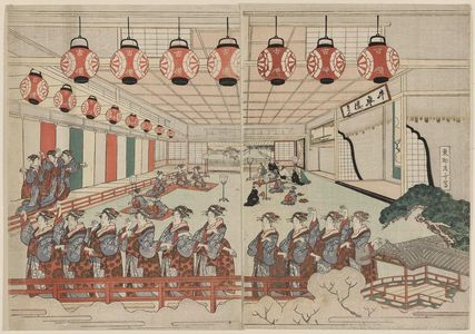Ryuryukyo Shinsai: The Ise-ondo Dance - Museum of Fine Arts