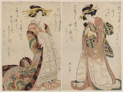Kikugawa Eizan: Courtesans - Museum of Fine Arts