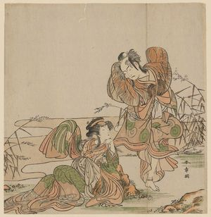 勝川春章: Actors Arashi Sangorô II and Segawa Kikunojô III as Mandarin Ducks - ボストン美術館