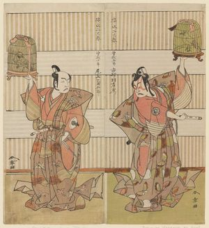 Katsukawa Shunsho: Actors Ichimura Uzaemon IX as Soga no Gorô (R) and Onoe Kikugorô I as Soga no Jûrô (L) - Museum of Fine Arts