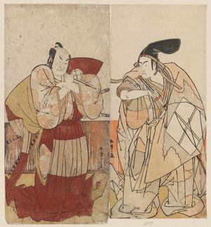 Katsukawa Shunsho: Actors - Museum of Fine Arts