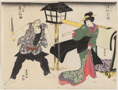 Utagawa Toyokuni I: Actors Sawamura Tanosuke (R) and Onoe Matsusuke (L) - Museum of Fine Arts