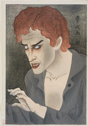 Yamamura Kôka: Kanya as Jean Valjean in Les Miserables - Museum of Fine Arts