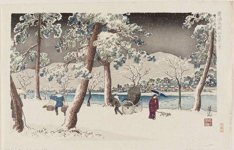 Nomura Yoshimitsu: Snow on the banks of the Kamo River (Kamo tsutsumi no yuki) from the series Kyoraku Meisho (Famous places about Kyoto). - Museum of Fine Arts