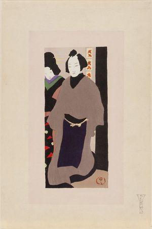 Takehisa Yumeji: Bunraku Puppets - Museum of Fine Arts