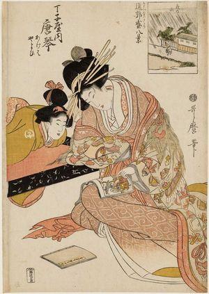 Kitagawa Utamaro: Night Rain (Yoru no ame): Karakoto of the Chôjiya, kamuro Ageha and Yayoi, from the series Eight Views of Visits to the Flourishing Pleasure District (Kayoi kuruwa sakari hakkei) - Museum of Fine Arts