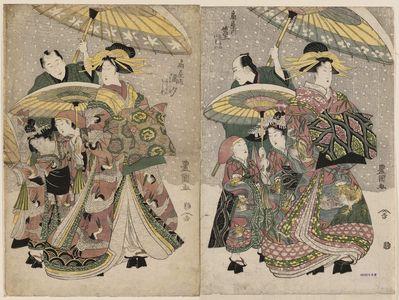 Utagawa Toyokuni I: Mitsushio of the Ôgiya and her Attendants - Museum of Fine Arts
