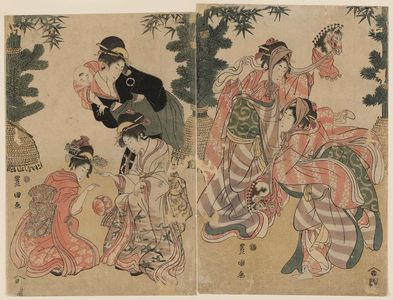 Utagawa Toyokuni I: New Year Amusements - Museum of Fine Arts
